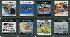 "NINTENDO DS NDS""8 TITLE SET""NARUTO BLEACH POKEMON DASH REBORN DS TRAINING"