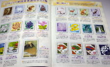 SAKURA : Catalogue of Japanese Stamps 2016 book japan kitte collection set #0991