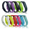 Replacement Silicone Wrist Band Strap Wrist Bracelet for Fitbit Flex - Small
