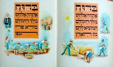 1950 Israel CHILDREN BOOK Judaica JEWISH TRADITION Religious VIGNETTES Hebrew