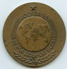 Moscow 1986 Good Will Games Participation Medal 60mm 110gr