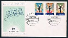 Greece. REVOLUTION OF APRIL 21st 1967, The Rising PHOENIX, Greek FDC {AAA}