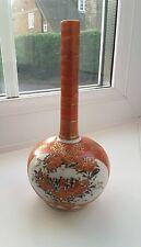 Antique Japanese kutani bottle vase