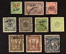 10 HYDERABAD (INDIAN STATE) Stamps (lot b)