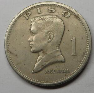 Philippines Piso 1974 Copper-Nickel-Zinc KM#203