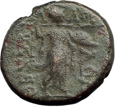 LARISSA Thessaly Ancient Greek Coin for THESSALIAN LEAGUE - APOLLO ATHENA i62421