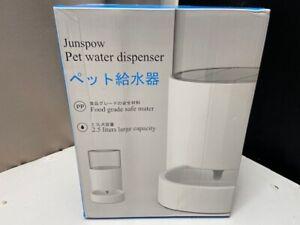 2.5L Large Capacity Pet Water Dispenser