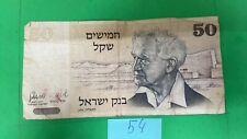 Israel banknote 50 Sheqalim 1978