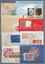 Postal Stamp Blocks, Russia, USSR, Cancelled, 90 Pieces, 1963-87