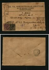Straits  Settlements   cover  to   Ipoh    1925      HC0423