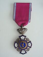 BELGIUM CONGO ORDER OF THE LION KNIGHT. TYPE 1 WITH SMALL CROWN. RARE! VF+