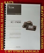 High Quality Icom IC-7100 Instruction Manual on *32 LB Paper* w/Heavy Covers!!