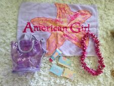 American Girl Doll - Beach Accessories - Large Set (missing sunglasses only)