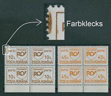 Rumänien 1994 Mi.133-134 x2 PORTO ** ABART,Portomarken,Telekommunikationswesen,