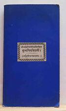 Subhashita-Trisati of Bhartrihari 1925 Pansikar Text in Sanskrit Indian Poetry