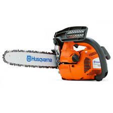 Husqvarna 967158004 14-Inch 2.01-HP 35.2cc Gas Powered Arborist Chainsaw