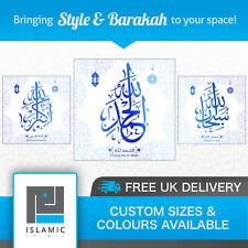 Islamic Canvas Wall Art Arabic Calligraphy 3 Panel Set XL Tasbih Blue