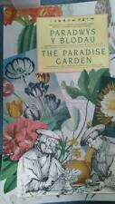 1997 Exhibition Poster - The Paradise Garden (National Museum & Gallery Cardiff)