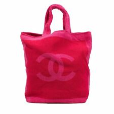 NEW CHANEL Pink Terry Cotton Contrast 'CC' Logo Large Beach Tote Bag