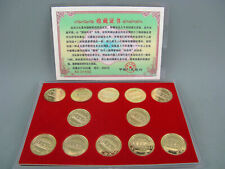 Chinese Zodiac 24K Gold Plated Coins Set