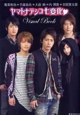 YAMATO NADESHIKO SHICHIHENGE Movie POSTER 11x17 Japanese
