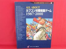 ALL ABOUT Capcom Fighting game 1987-2000 art catalog book / Street Fighter etc