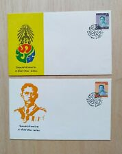 THAILAND  1977 DEFINITIVE POSTAGE STAMP. 2 COVERS