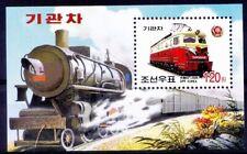 Korea 2004 MNH MS, Railways, train, Locomotives