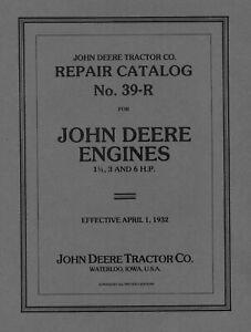 John Deere 1½, 3 and 6 HP Repair Catalog No. 39-R