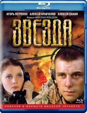 BLU RAY  Zvezda / STAR (Russian WORLD WAR II MOVIE) English:subtitles STAR