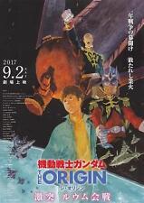 Gundam Origin 5 Loum Arc Japanese Anime Chirashi Mini Ad-Flyer Poster 2017