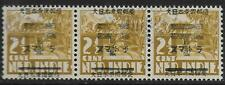 Japanese Occupation Neth Indies stamps 194? 21/2c Karbouw strip of 3 DOUBLE Ovpt