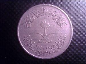 SAUDI ARABIA   50    HALALA    AH1397     JUL27