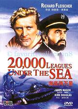 20000 Leagues Under the Sea (1954) - Kirk Douglas, James Mason - DVD NEW