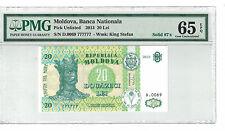 BANK of MOLDOVA 20 LEI 2013 SOLID SERIAL # 777777 PMG 65 EPQ (#PL682 )