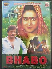 Bhabo (in Punjabi), DVD, KMI Music Presents, Hindu Language, English Sub, New
