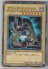 YU-GI-OH Dunkler Magier common koreanisch