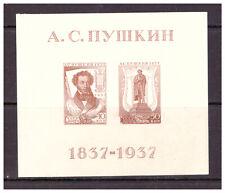 RUSSIA, ERROR, MNH, SCOTT #596, A.S.PUSHKIN, POET, 1937.
