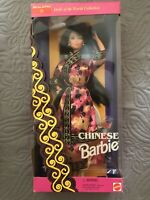 Chinese Special Edition Barbie Doll 1993