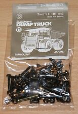 Tamiya 58268 Mammoth Dump Truck, 9465574/19465574 Screw Bag G, RARE, NIP