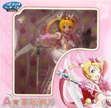 New Sega Lucky Kuji Limited Oreimo Kirino Kousaka Meruru Cosplay From Japan