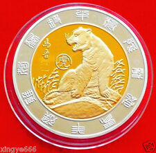 Nice China Zodiac 24K Gold & Silver Coin - Year of the Tiger