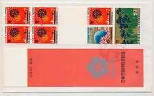 Japan Expo 1970 Markenheftchen auf FDC (29780)