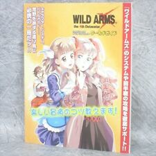 WILD ARMS 4th Detonator World Guide Booklet PS2 Book Ltd