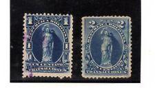 Bolivia Valores fiscal postal del año 1884 (N-227)