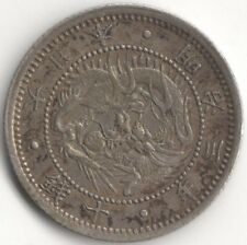 More details for 1870 japan silver 10 sen coin   coins   pennies2pounds