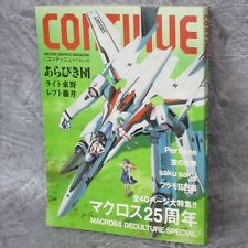 CONTINUE 40 MACROSS 25th Anniv. Art Magazine 2008 Book 60*