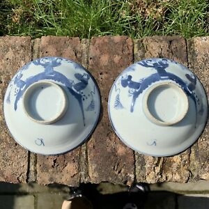 Chinese Qing 18C Near Pair Blue And White Shallow Bowls