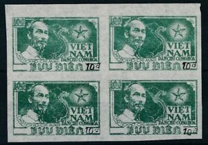 [15092] Vietnam 1954 : 4x Good Very Fine Mint No Gum Imperf Stamp in Block