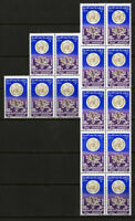 Egypt Stamps # C157 XF OG NH Lot Of 15X